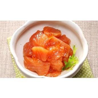 佐藤水産の鮭ルイベ漬 250g 食品・調味料 魚介・水産品 水産加工品 au WALLET Market