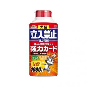 アース製薬 犬猫立入禁止強力粒剤 1000g 1個