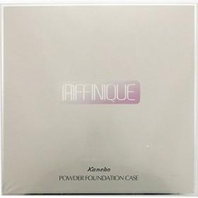 カネボウアフィニーク(AFFINQUE)パウダーファンデーション用ケース