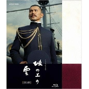 NHK スペシャルドラマ 坂の上の雲 第2部 Blu-ray BOX(Bluray Disc)