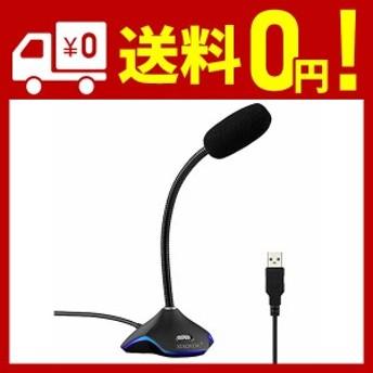 XIAOKOA PCマイク USBマイク コンデンサーマイクLEDライト付きマイクベース usb 全指向性360°集音 録音/宅録/ゲーム実況/生放送などに