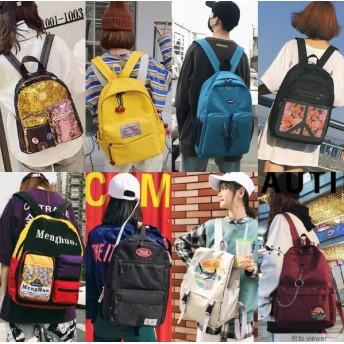 ★韓国ファッション/大容量リュックサック/韓国と日本のベストセラーバッグ / 入学式 学院の風男女兼用バッグ/旅行のリュック/超人気カジュアルバッグ