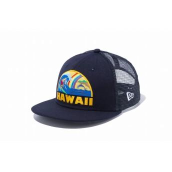 NEW ERA ニューエラ キッズ 9FIFTY トラッカー ハワイ オーシャンリゾート ネイビー スナップバックキャップ アジャスタブル サイズ調整可能 ベースボールキャップ キャップ 帽子 男の子 女の子 52 - 55.8cm 12028715 NEWERA