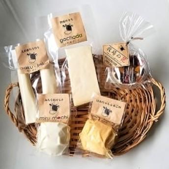 【酪農家の手作り】うれしのチーズ5種セット