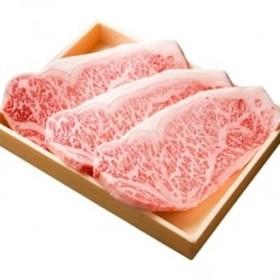 豊後牛サーロインステーキ(180g)×3枚