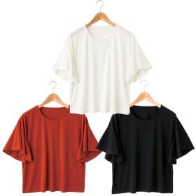 レディース半袖フリルTシャツ