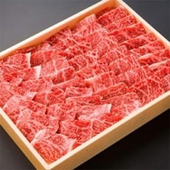豊後牛もも焼肉(500g)