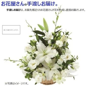 イーフローラ お供えアレンジメントB(お悔やみカード付き)
