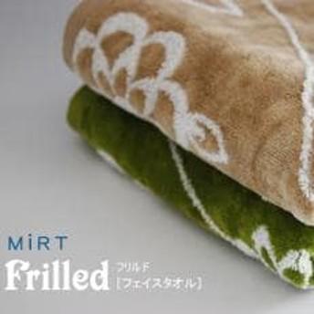 ミルトフリルド フェイスタオル【A506】