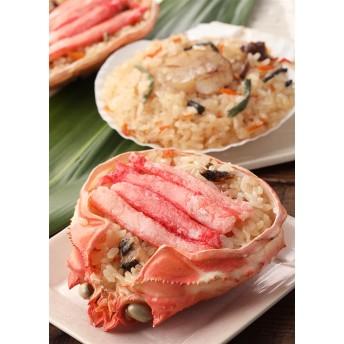 佐藤水産 蟹と帆立の海鮮おこわ