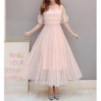 チュールフリル スパンコール ドレス フェアリー ワンピース ロング パーティー お呼ばれ 結婚式 1973