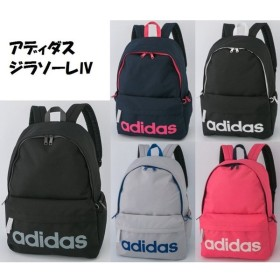 adidas アディダス ジラソーレ バックパック デイパック 23リットル | 47892