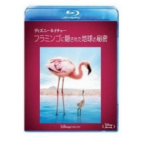ディズニーネイチャー/フラミンゴに隠された地球の秘密(Blu-ray Disc) /  (Blu-ray)