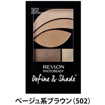 REVLON(レブロン) フォトレディ ディファイン&シェード 502ベージュブラウン