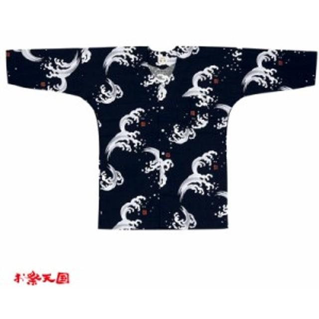 【お祭り用品・衣装】 鯉口シャツ 波柄 M・L C76013