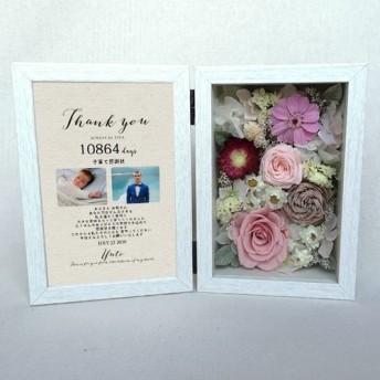 【新色】ウエディング【フラワーフォトボックス】感謝状 フラワーボックス 木箱 結婚式 花 flowerbox0019