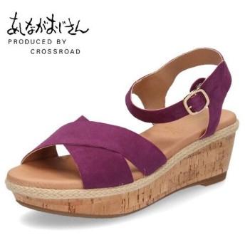 あしながおじさん 靴 6701201 PU サンダル 紫 パープル ヒール ウエッジソール ストラップ クロスベルト レザー 本革 コルク柄 レディース セール