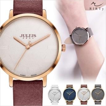 腕時計 レディース 時計 ブランド 防水 レディースウォッチ おしゃれ かわいい シンプル 30代 40代 カジュアル 20代 オフィス 上品 韓国 JULIUS