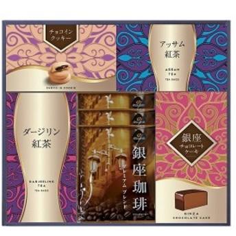 銀座珈琲 銀座チョコレートケーキギフトセット CHO-DO