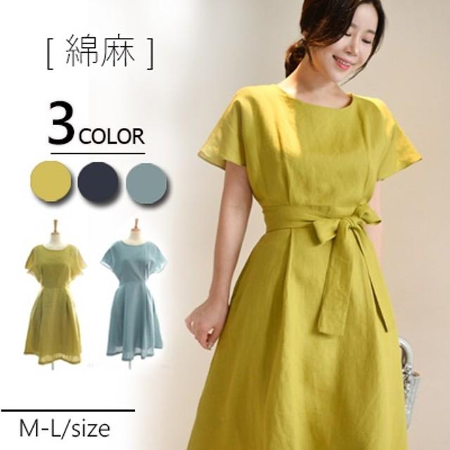 2019春夏人気新品 韓国ファッション 春夏の 綿 麻の コート 半袖 ロングワンピ コットンリネン 、ワンピース