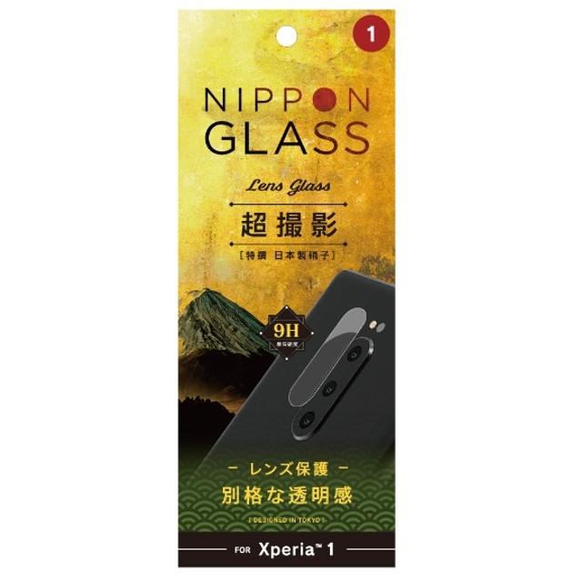 [NIPPON GLASS] Xperia 1 レンズ全面保護ガラス+超透明 光沢 TY-XP1-GLL-GNCC 光沢