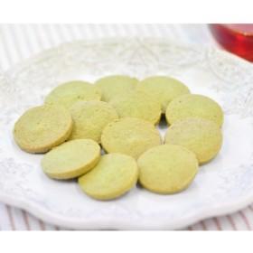 宇治抹茶おからクッキー