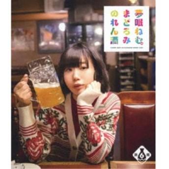 夢眠ねむのまどろみのれん酒 第6燗 【Blu-ray】