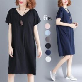 レディース ファッション 40代 30代 春 ワンピース Tシャツワンピース カジュアル ナチュラル 体形カバー ゆったり 半袖 シンプル 無地