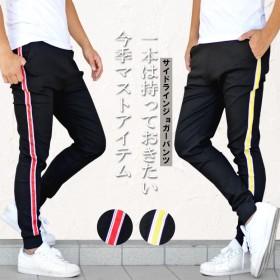 サイドラインジョガーパンツ サイドライン パンツ メンズ サイドラインパンツ リフレクター ジャージパンツ リブパンツ ブラック 黒 M L XL BITTER系 ビター系