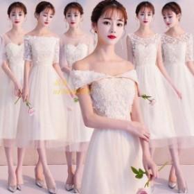 お揃いドレス ブライズメイドドレス ミモレ丈 シャンパン色 披露宴 発表会 結婚式 ワンピース ドレス 二次会 パーテイードレス
