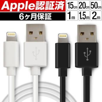 iphone 充電 ケーブル ライトニングケーブル iPhone充電ケーブル iPhoneXS iPhoneXSMax iPhoneXR iphoneX iphone8 iphone7 iphone6