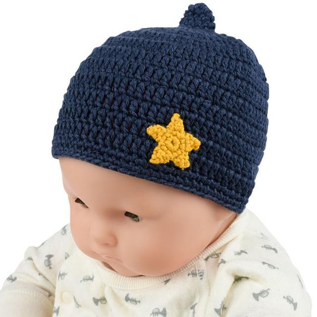 [40~42・42~44・44~46cm]シンプルフリー どんぐり帽子 モチーフ付き ネイビー シューズ・ファッション小物 帽子・バッグ・ファッション小物 新生児・乳児帽子 (88)