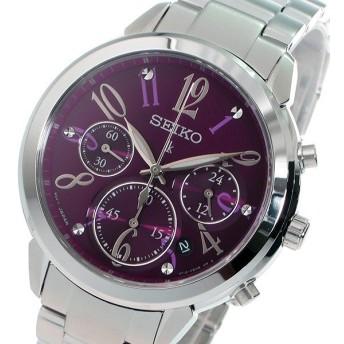 セイコー SEIKO クロノ ルキア クオーツ レディース 腕時計 SRW825P1 パープル パープル