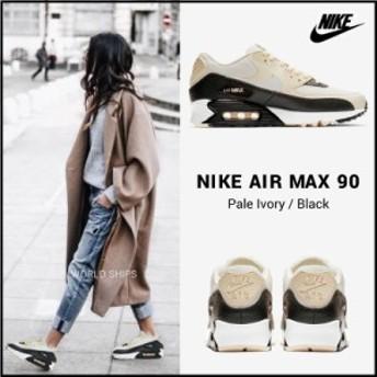 39980円→本日限定価格 エア マックス 90 レディース メンズ ナイキ スニーカー Nike Air Max 90 Pale Iv
