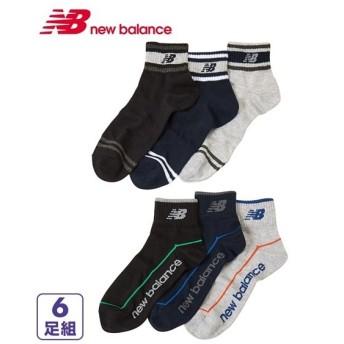 ニューバランス 靴下 メンズ アンクル ソックス 6足組 25.0〜27.0cm ニッセン