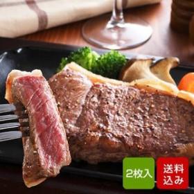 【送料無料】むなかた牛 サーロインステーキ 2枚入
