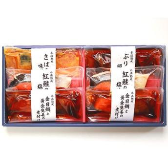 氷温熟成 煮魚・焼魚ギフトセット(彩) うなぎ・魚惣菜