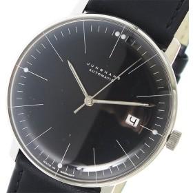 ユンハンス JUNGHANS マックス ビル ユニセックス 自動巻き 腕時計 027470100 ブラック ブラック