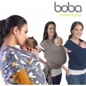 【クリアランスセール】ボバラップ BOBAWRAP 抱っこ紐 抱っこひも 新生児 コンパクト カバー 春