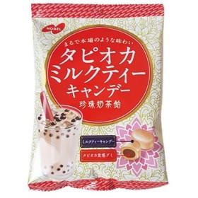 タピオカミルクティー キャンデー 90g ( ノーベル製菓 )