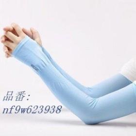 アームカバー UVアームカバー UVカット アウトドア 手袋 日焼け対策 UV手袋 通気性 薄手 涼しい 日焼け止め ロング丈 紫外線防止