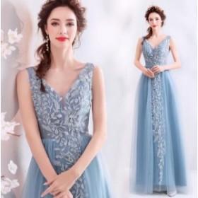 ドレス 豪華なウェディングドレス ブルー  二次会 結婚式 披露宴  司会者 舞台衣装 花嫁 写真撮影  ロングドレス Vネック