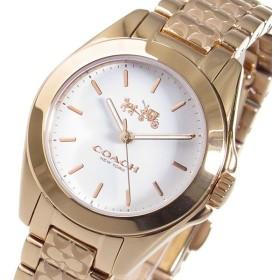 コーチ COACH トリステン ミニ クオーツ レディース 腕時計 14502185 ホワイト ホワイト