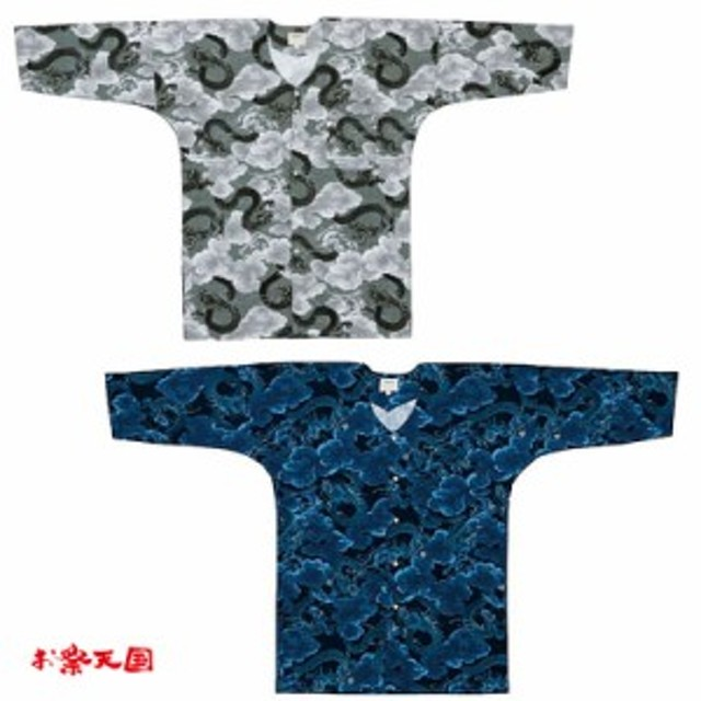 【お祭り用品・衣装】 鯉口シャツ 龍 グレー・紺 C76001・76002 M・L