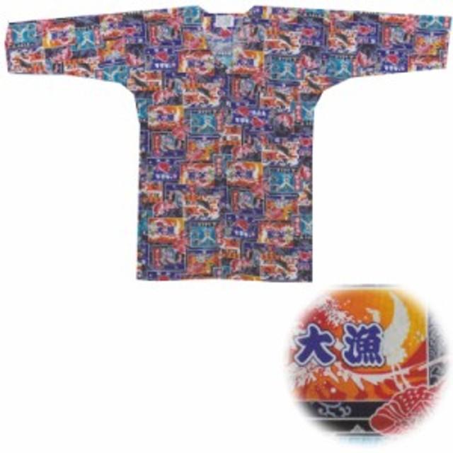 【お祭り用品・衣装】 鯉口シャツ 大漁旗 M-LL D9558