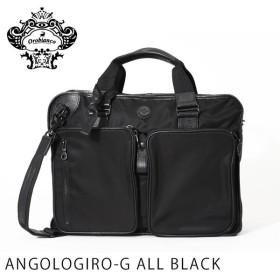 オロビアンコ OROBIANCO バッグ メンズ ブリーフケース ショルダーバッグ ビジネスバッグ リュック 鞄 かばん ANGOLOGIRO-G ALL BLACK orobianco-92131