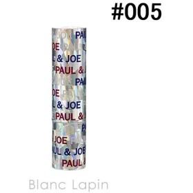 ポール&ジョー PAUL & JOE リップスティックケースリミテッド #005 [176406]【メール便可】