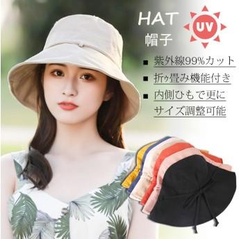小顔効果抜群 帽子 紫外線99%カット/自分好みにサイズ調整可 ローハット/日よけ 折りたたみ / UVカット 紫外線対策帽子 /つば広 ハット/カジュアルでナチュラルなレディースHAT