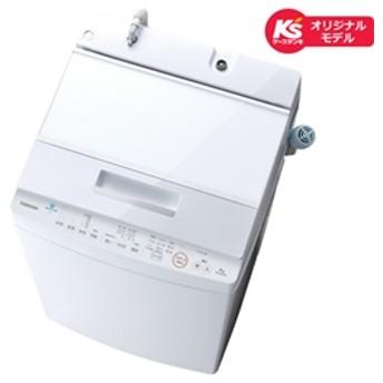 【東芝】 洗濯機 AW-KS8D8(W) 全自動8kg以上