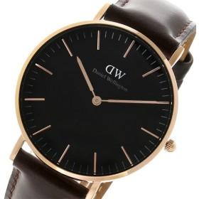 ダニエル ウェリントン クラシック ブリストル/ローズ 36mm ユニセックス 腕時計 DW00100137 ブラック